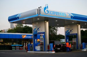 GPN gas station.